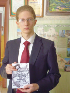 Pavel_Ponomarev_so_sbornikom_stihov_pokrov