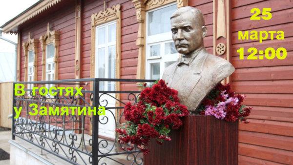 V_dome_Zamyatina_proidet_muzykalnaya_vstrecha