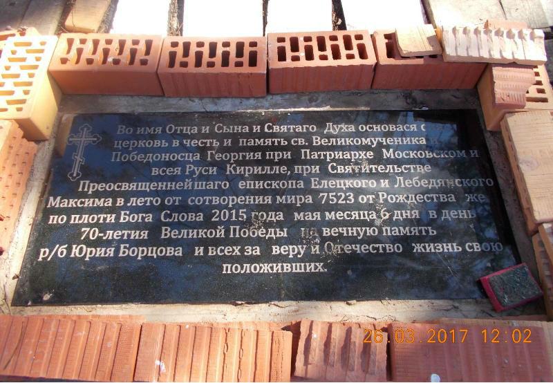 novyi_hram_v_posyolke_lmz_v_lebediani