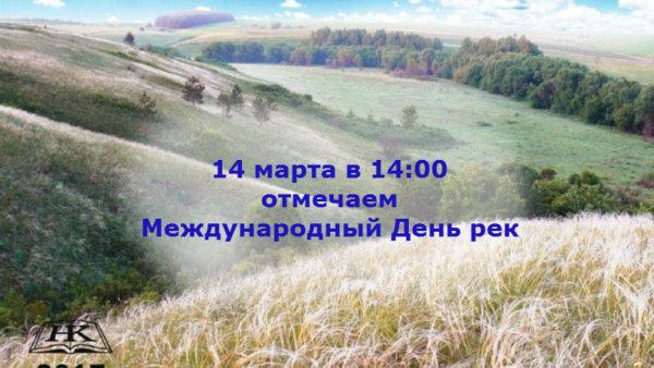 prezentatsia_knigi_o_suhoi_lubne
