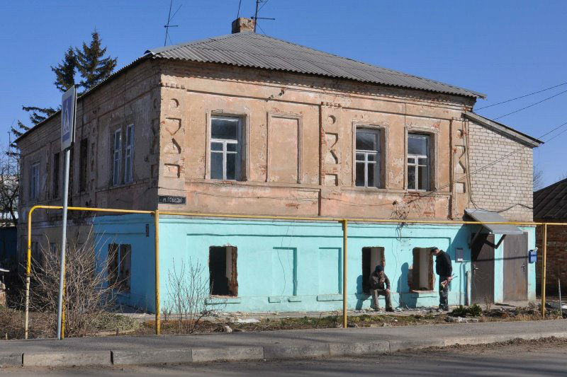 dom_aronova_v_lebedyani_razrushaut_sami_zhiltsy