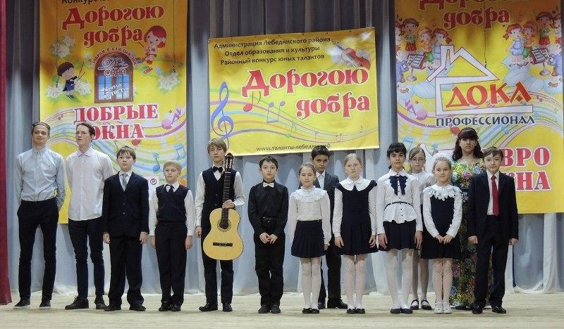 festival_dorogou_dobra_2017