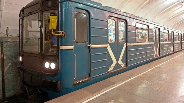 метро Лебедянь