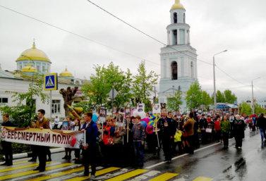 bessmertnyi_polk_v_lebedyani_v_2017