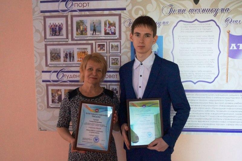 Galina_Guseva_i_Sergey_Lozhkov