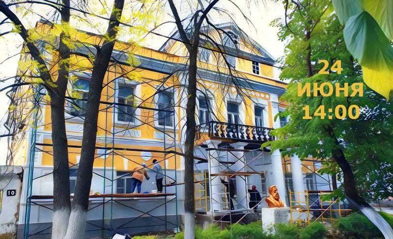 Dom Igumnovyh_2017