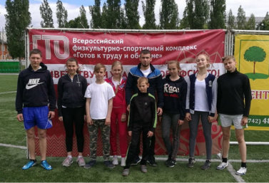 Letnii_festival_GTO_v_Lipetske