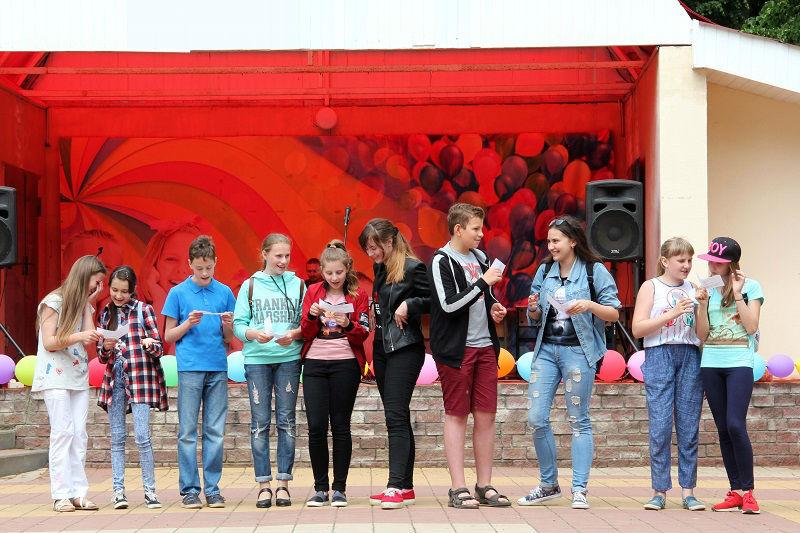 1 июня в Лебедяни отметили День защиты детей