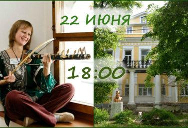 Yulia_ovchinnikova_v_lebedyani