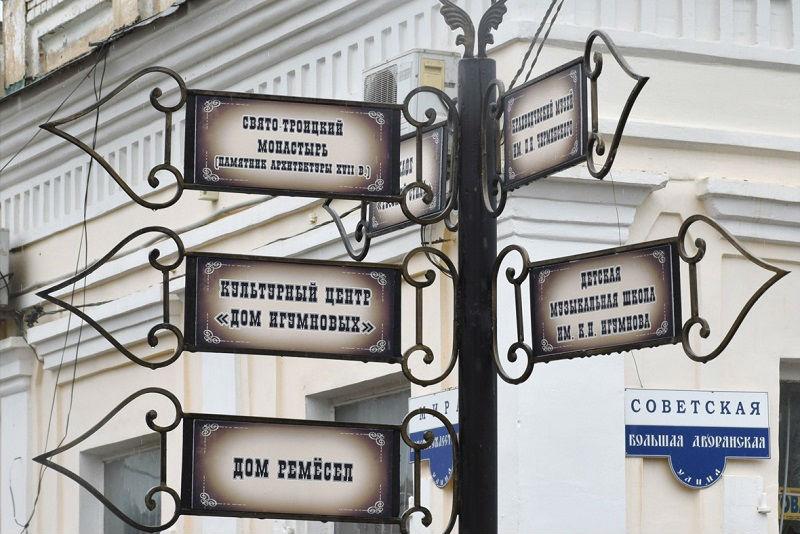 На улицах Лебедяни появились указатели на объекты культуры и местные достопримечательности