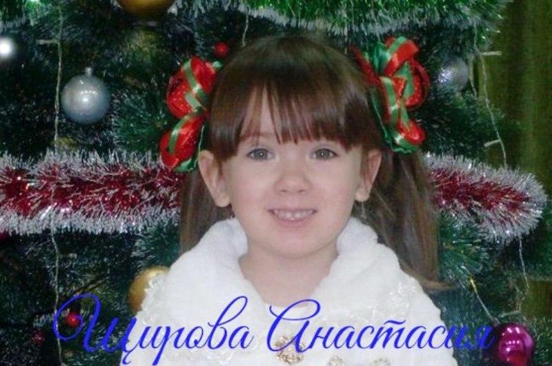 A_Schirova
