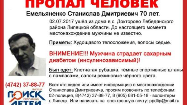 v_doktorovo_propal_chelovek