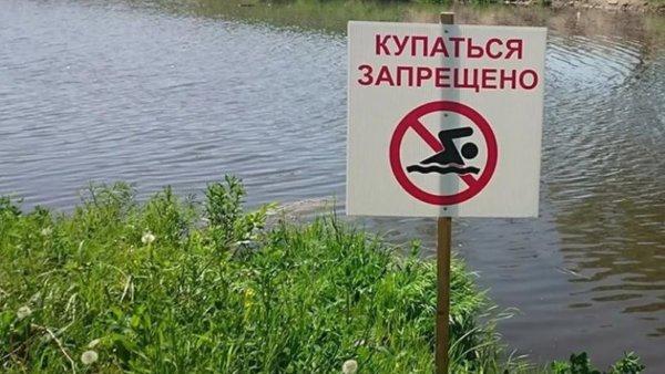 plyazh_zakryt