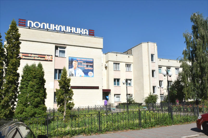 poliklinika_Lebedyan