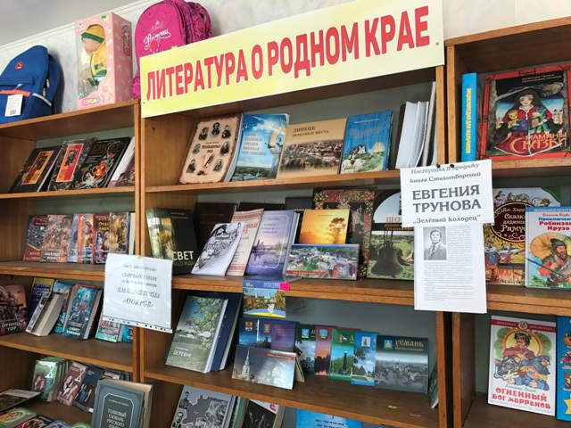knizhnomu_magazinu_v_lebedyani_125