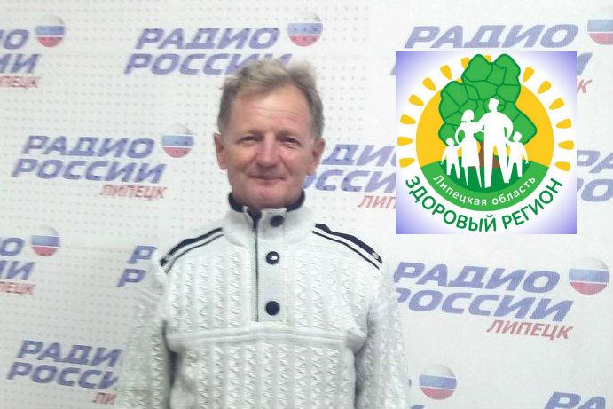 """Николай Пашинцев в студии """"Радио России - Липецк"""""""