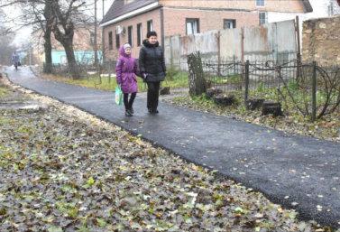 Новые тротуары