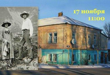 Андрей Белый в Лебедяни