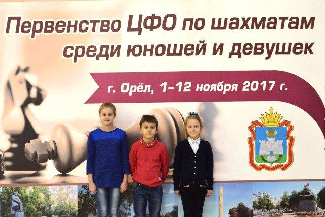 юные лебедянские шахматисты