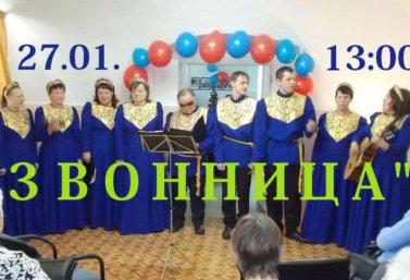 "ансамбль ""Звонница"""
