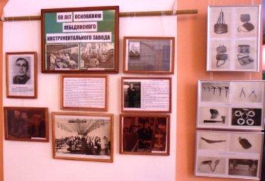 выставка к 60-летию инструментального завода