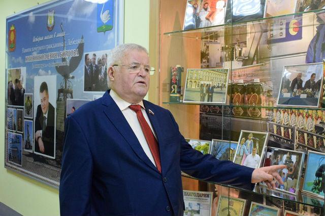 Музей Юрия Борцова