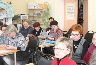 """конкурс библиотекарей """"Андрей Белый в Лебедяни"""" (2018)"""