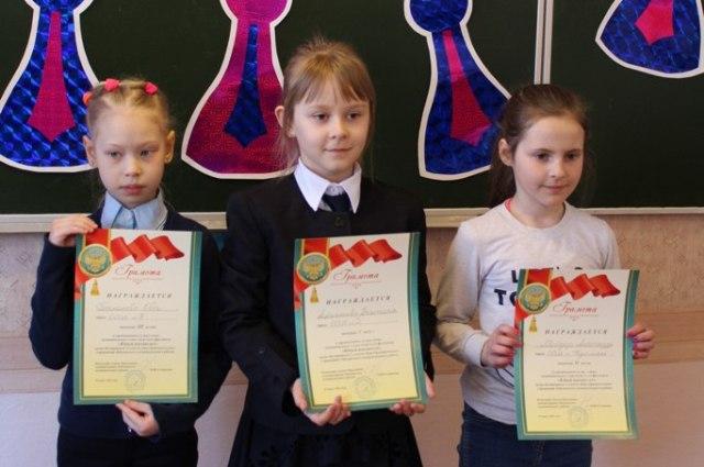 районные соревнования по шахматам среди второклассников