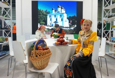 """Выставка """"Интурмаркет-2018"""" в Москве"""