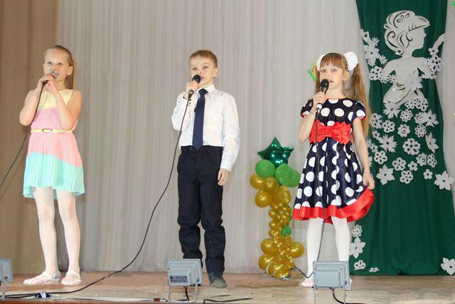 Концерт для детей (ГДК, 24 апреля)