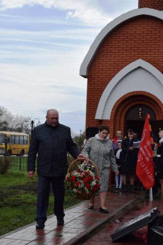 В Куликовке открыли мемориал