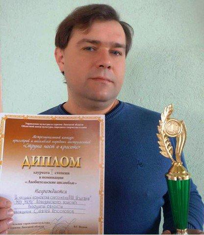 """Сергей Косолобов и ансамбль """"Наигрыш"""""""