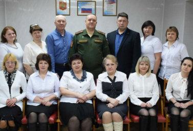 Лебедянский военный комиссариат