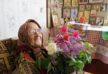 долгожительница К.И. Костина