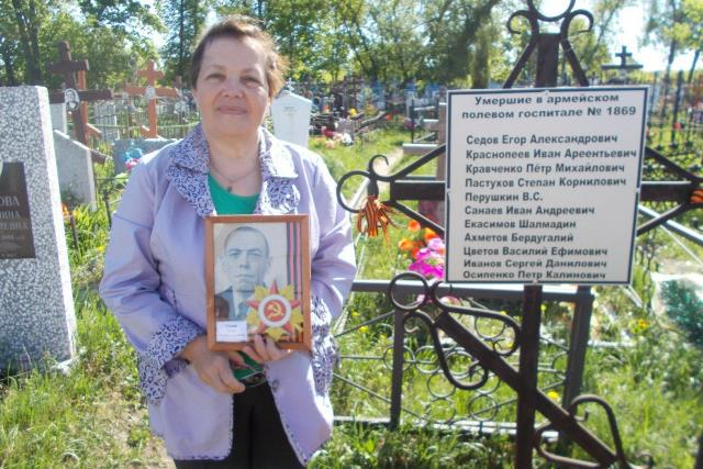 Татьяна Логачева на могиле деда в селе Новое Ракитино