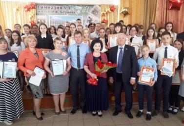 школьники получили стипендию николая Борцова