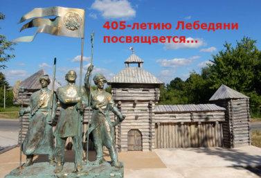Выставка Александра Коновалова в Лебедяни