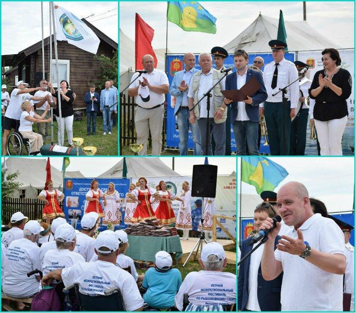 Фестиваль рыболовов в Павелке (2018)
