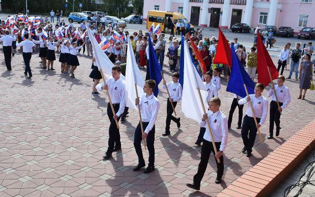 День государственного флага 22 августа 2018 года в Лебедяни