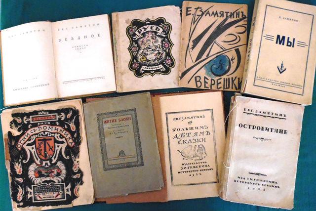 Книги Евгения Замятина (прижизненные издания)