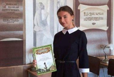 Гимназистка Татьяна Бирева - призер конкурса юных экскурсоводов