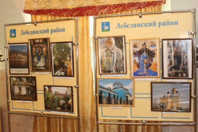 Выставка о преподобном Силуане Афонском