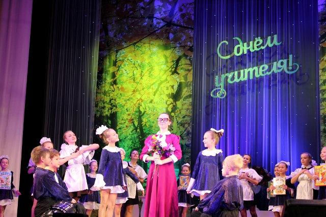 В Липецке праздновали День учителя