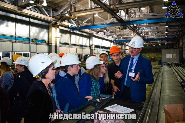 «Неделя без турникетов» на лебедянском заводе ООО «ЛеМаЗ»