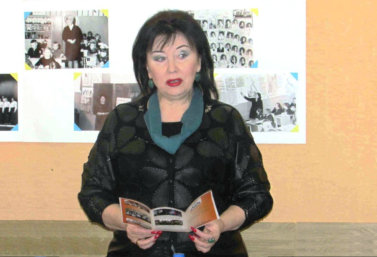 Сотникова Е.Ю.