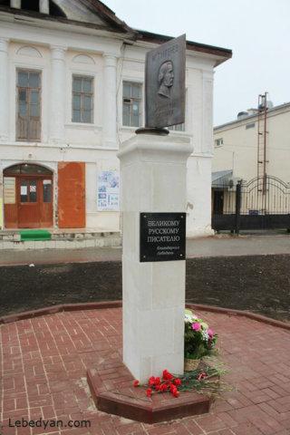 памятник Тургеневу в Лебедяни (9 ноября 2018)