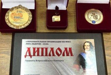 Лебедянская ДМШ им. К.Н. Игумнова вошла в число лучших музыкальных школ России