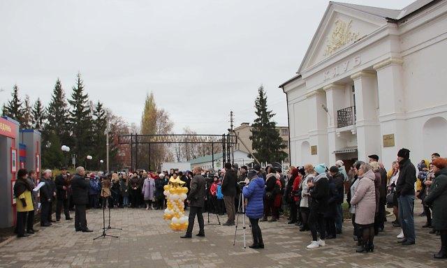 Доска Почета города Лебедянь (открытие 1 ноября 2018)