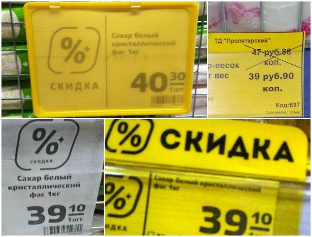 цены на сахар в Лебедяни