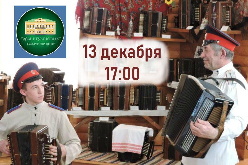 Молодёжный мужской вокальный ансамбль «Русь державная»